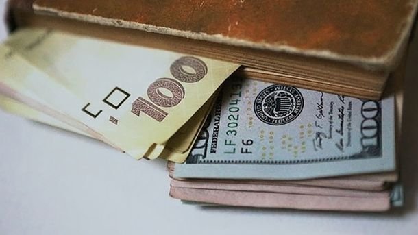 Наличный курс валют 27 марта