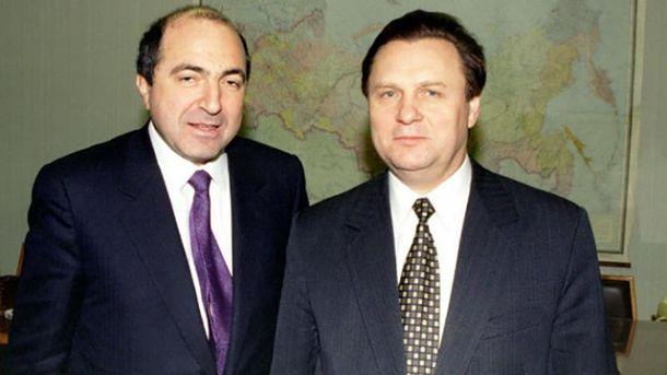 Борис Березовський і Іван Рибкін