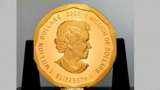 Похищенная монета