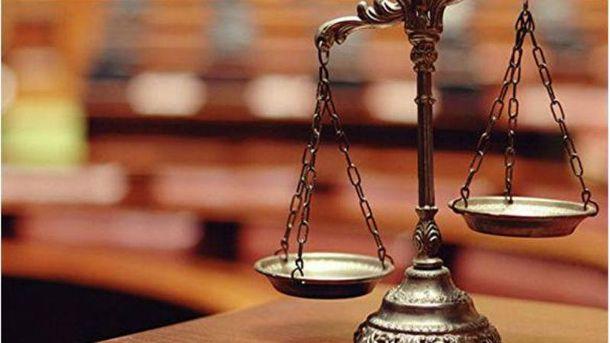 Судовий процес