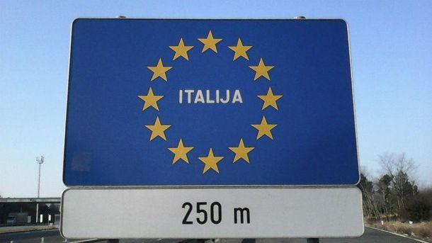 Кордон Італії