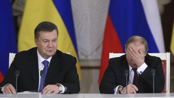 Януковича не хочуть бачити в