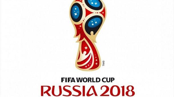 Чемпіонат світу з футболу