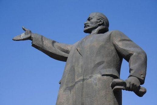 Скульптуру Ленина из Закарпатья продали на аукционе