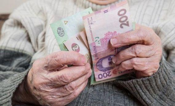 Вместо выплат в российских банках украинцы будут получать деньги на