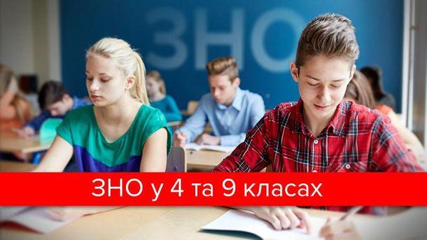 Введение ВНО в средней и начальной школе пока на уровне обсуждения