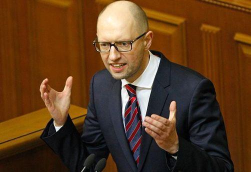 Яценюк обвиняет Путина в своем заочном осуждении в России