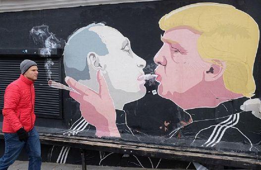 Путін випробовує Трампа