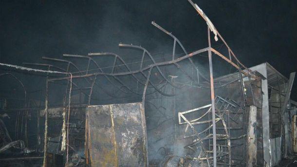 Наслідки пожежі на ринку