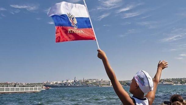 На Росії під Крим прописано Конституцію