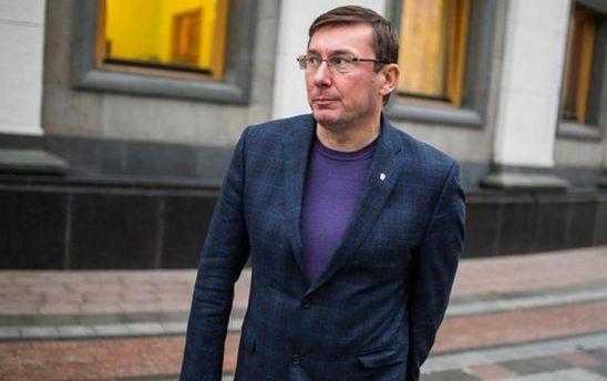 Луценко вважає вбивство Вороненкова розсправою зі сторони Росії