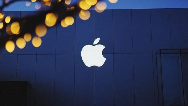 Apple – найдорожча публічна компанія