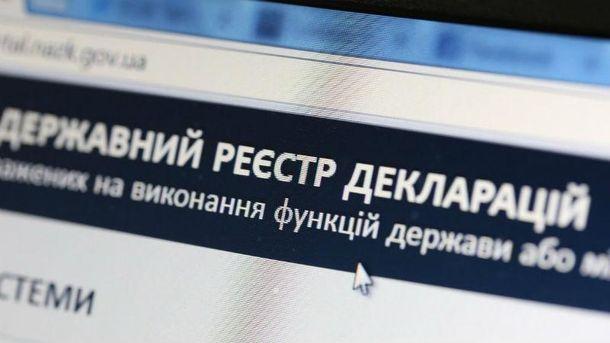 Сайт е-декларирования