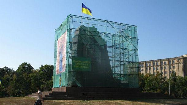 Площадь в Харькове