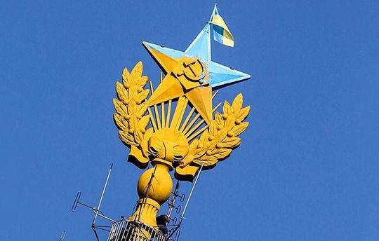 Блогер розповів про відмінності між Україною та Росією
