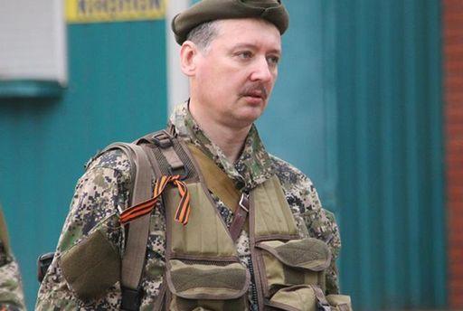 Игорь Гиркин (Стрелков) продолжает бесстрашно критиковать Владимира Путина
