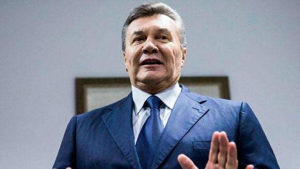 Суд вернул в государственную собственность месторождение Януковича