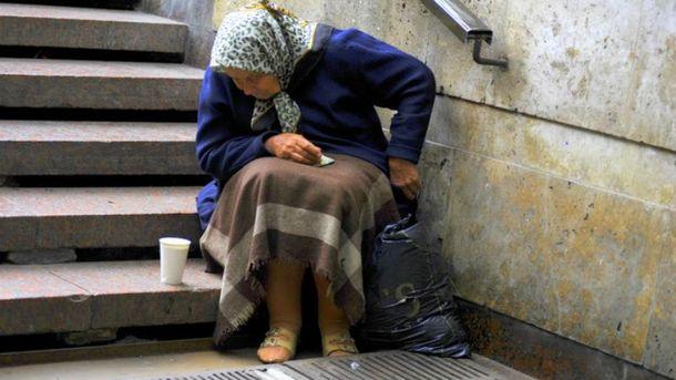 Сколько украинцев живут за чертой бедности