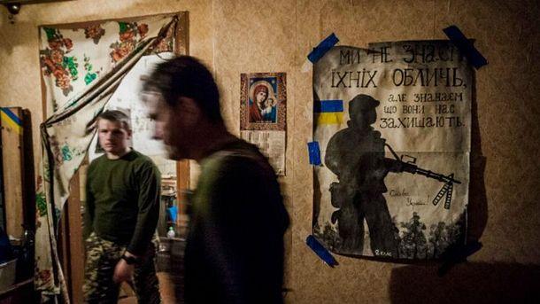 Військові на Донбасі