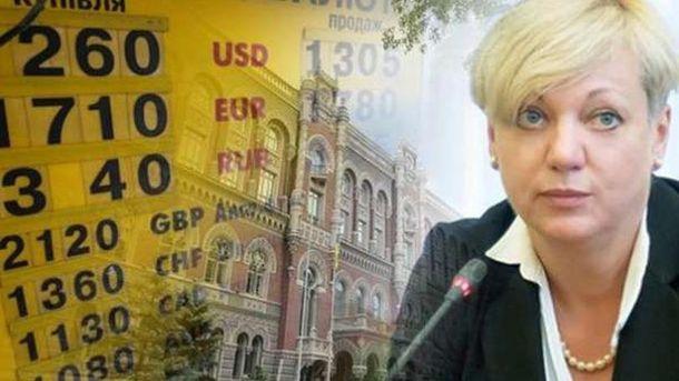 3 апреля МВФ рассмотреть вопрос о предоставлении Украине транша