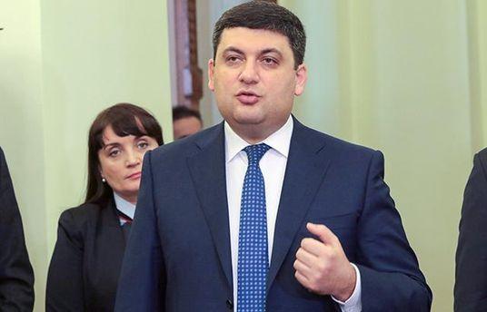 Володимир Гройсман переконує, що не планує ставати президентом