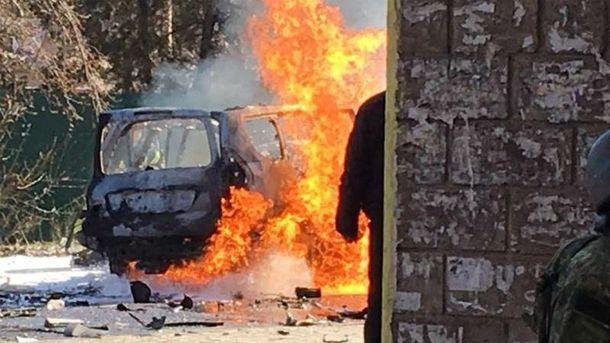 Теракт в Мариуполе