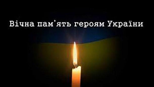 Умер украинский защитник
