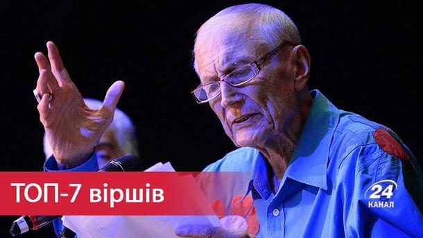 Поет Євген Євтушенко