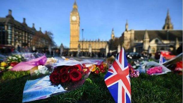 Почтение памяти погибших в теракте