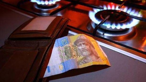 Для тих, хто споживає малий обсяг електроенергії та газу, витрати на абонплату будуть значно відчутнішими