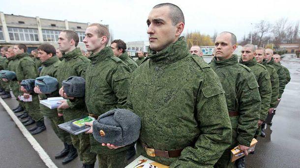 Кримські призовники