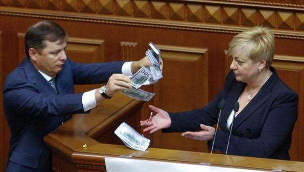 Олег Ляшко расшвыривает деньги перед Валерией Гонтаревой