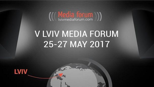 Lviv Media Forum 2017