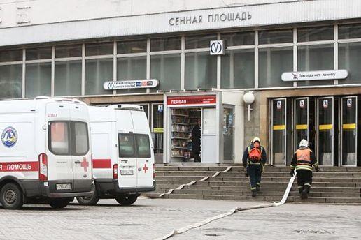 Таракт у Петербурзі організувала ФСБ, - Левус
