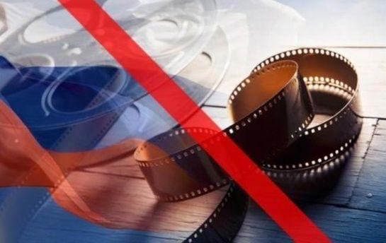 Заборонили російський серіал