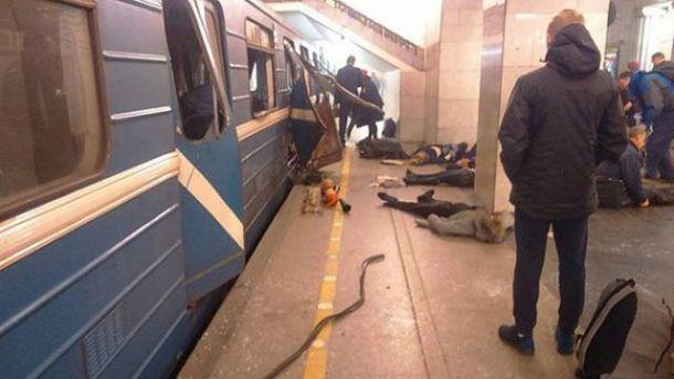 Вибух у метро в Санкт-Петербурзі
