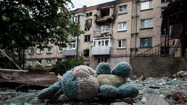 Разруха на Донбассе