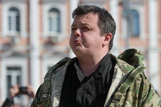 Семенченко объявил о втором этапе блокады в Украине