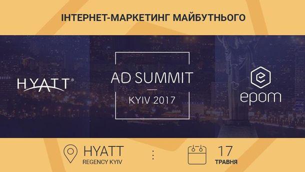 Ad Summit Kyiv