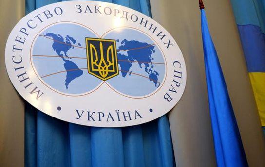 МИД резко протестует против призыва крымчан к российскому войску