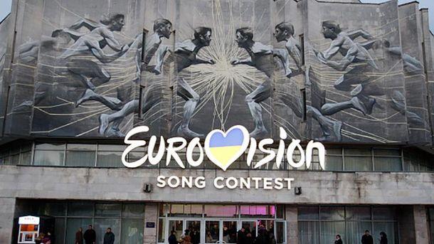 Евровидение-2017 состоится в Киеве