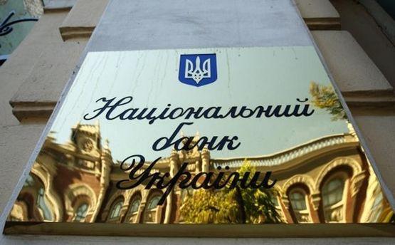 НБУ обещает смягчить валютные ограничения