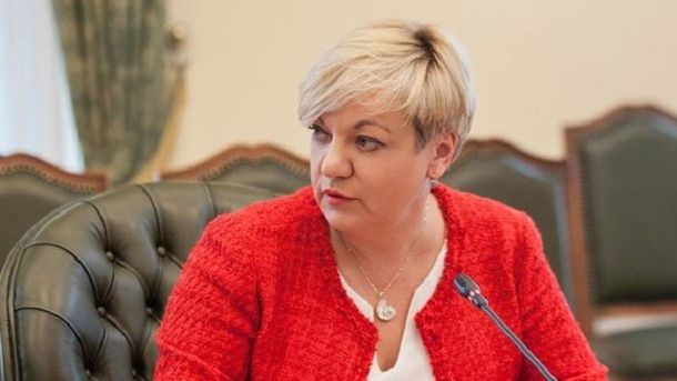 В Україні посада голови НБУ – предмет політичних торгів