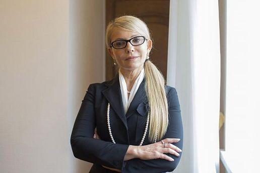 Юлия Тимошенко удивила своей