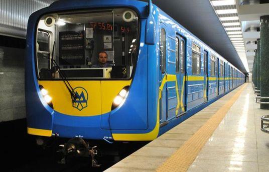 У пассажиров киевского метро полиция изъяла немало взрывчатых веществ