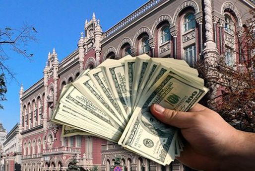 Отныне украинцы смогут покупать больше валюты в течение дня