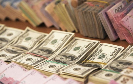 Наличный курс валют 4 апреля