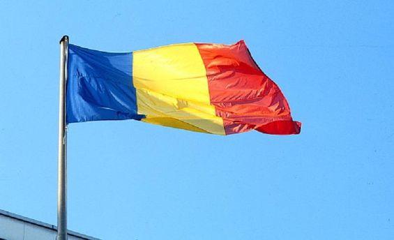 Прапор Румунії