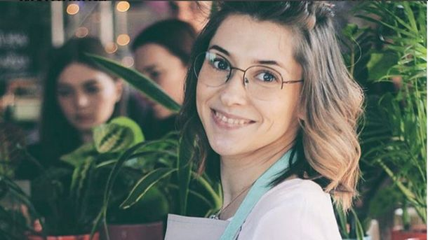 Валерия Галич