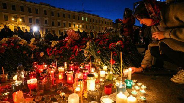 Вшанування жертв теракту в Петербурзі